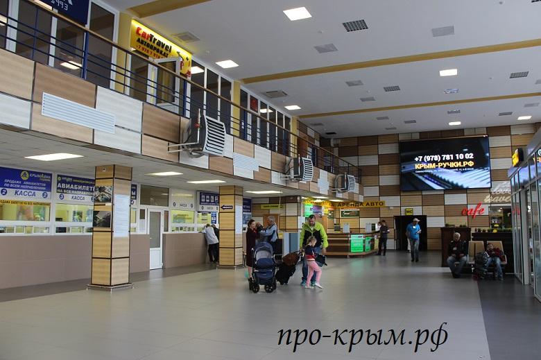 внутри аэропорта симферополь