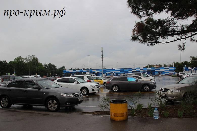 парковка в аэропорту симферополь