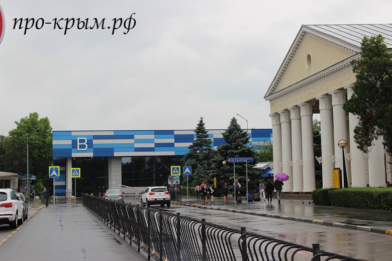 терминал а симферополь
