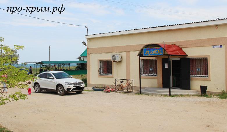 магазины в Новоотрадном