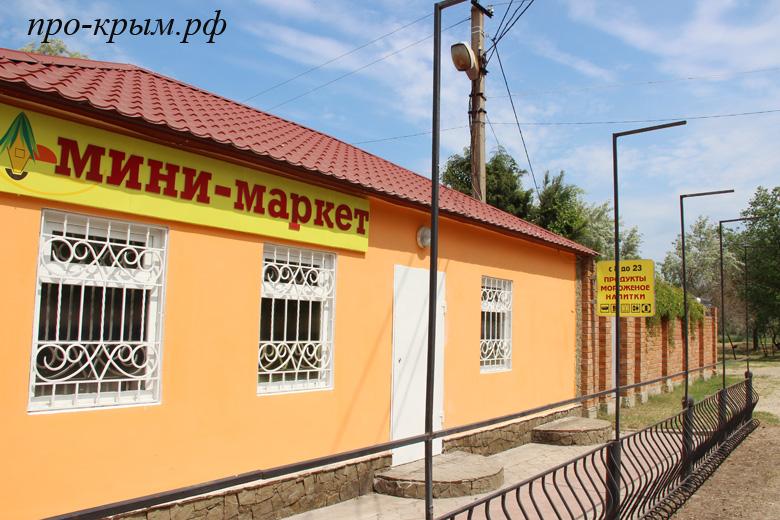магазин в селе новоотрадное