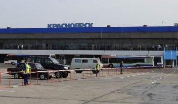 авиабилеты из Красноярска в Крым 2017