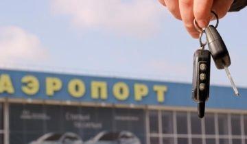 советы по прокату авто в Симферополе
