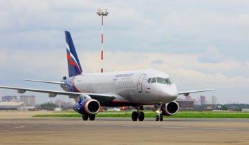 льготные билеты в Крым Аэрофлот
