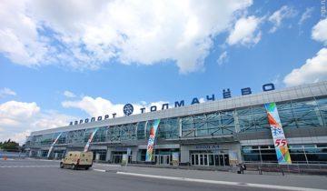 авиабилеты Новосибирск Симферополь
