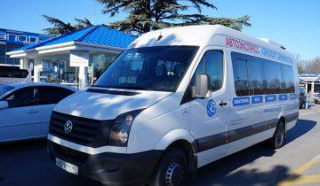 автобусы bus fly крым