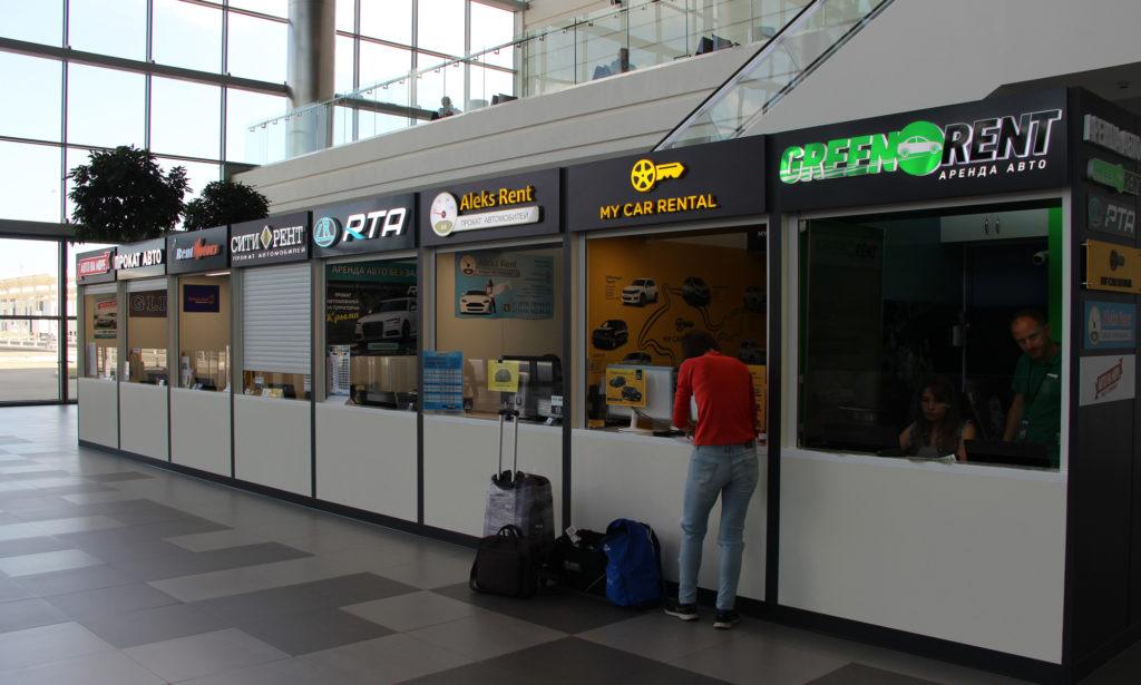 прокат в аэропорту Симферополя